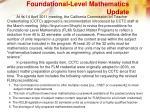 foundational level mathematics update