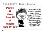 worksheets electric potential