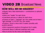 video 2b broadcast news2