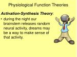 physiological function theories