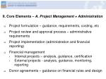 ii core elements a project management administration