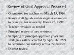 review of goal approval process 1