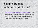 sample student achievement goal 2