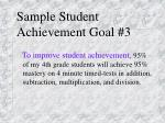 sample student achievement goal 3