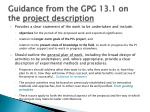 guidance from the gpg 13 1 on the project description