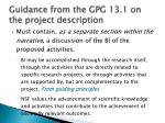 guidance from the gpg 13 1 on the project description1