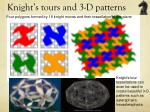knight s tours and 3 d patterns