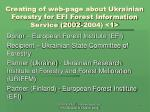 creating of web page about ukrainian forestry for efi forest information service 2002 2004 1
