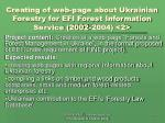 creating of web page about ukrainian forestry for efi forest information service 2002 2004 2