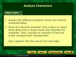 analyze characters1