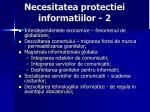 necesitatea protectiei informatiilor 2