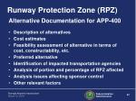 runway protection zone rpz8