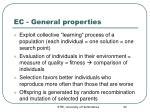 ec general properties