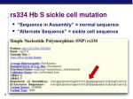 rs334 hb s sickle cell mutation