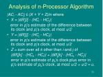 analysis of n processor algorithm1