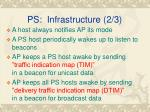 ps infrastructure 2 3