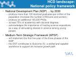 hcd landscape national policy framework