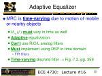adaptive equalizer3