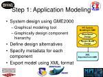 step 1 application modeling
