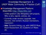 knowledge management undp water community of practice cop