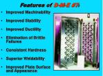 features of d m e 7