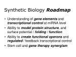 synthetic biology roadmap
