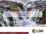 heimas a lsr www lsr is