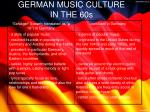 german music culture in the 60s