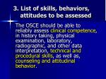 3 list of skills behaviors attitudes to be assessed