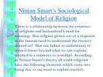 ninian smart s sociological model of religion