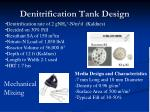 denitrification tank design