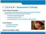 2 2 a b assessment training
