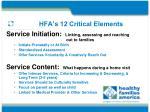 hfa s 12 critical elements