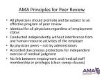 ama principles for peer review