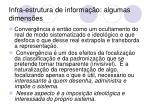 infra estrutura de informa o algumas dimens es4