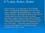 a tv play button button