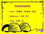 annotation1