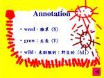 annotation2