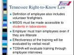 tennessee right to know law1