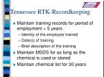 tennessee rtk recordkeeping