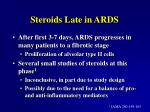 steroids late in ards