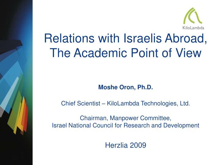 Relations with Israelis Abroad,