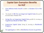 capital gain exemption benefits for huf