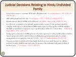 judicial decisions relating to hindu undivided family