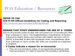 poa education resources