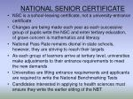 national senior certificate