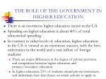 the role of the government in higher education