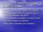 summary of other municipal or district programs