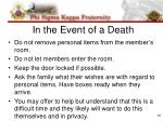 in the event of a death