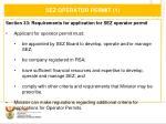 sez operator permit 1
